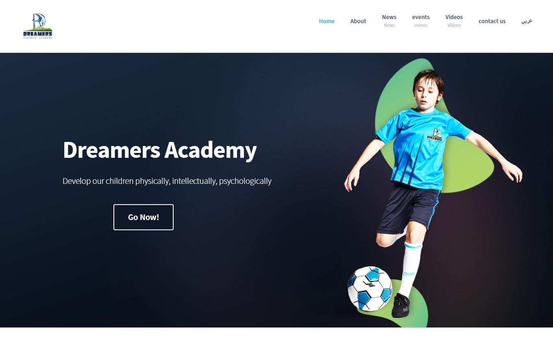 Dreamers Academy - Website Developing