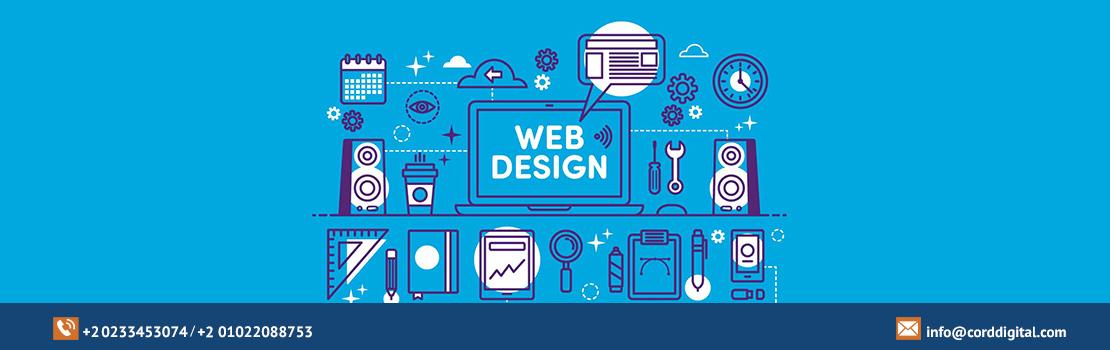 معايير-تصميم-الموقع-الالكتروني
