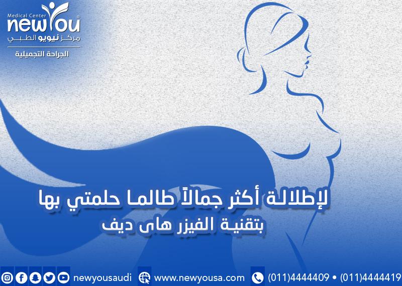 1413933876newyou2